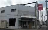 井原町 貸し店舗・事務所