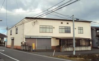 大江町 事務所・店舗・工場