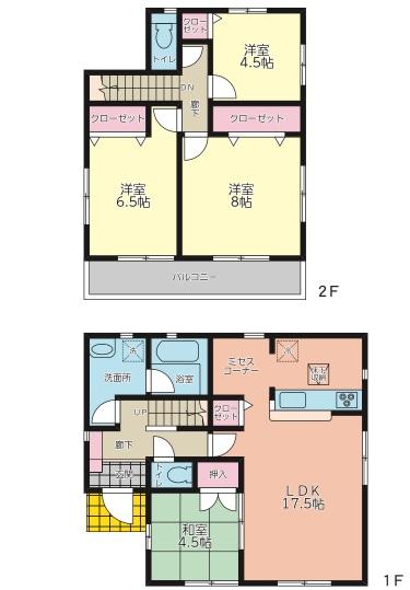 第2期七日市町新築分譲住宅 2号棟