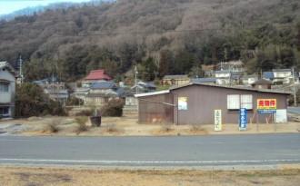 井原町土地 300万円