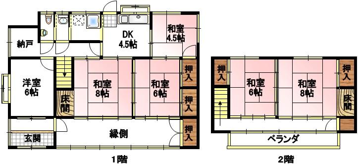木之子町中古住宅 550万円