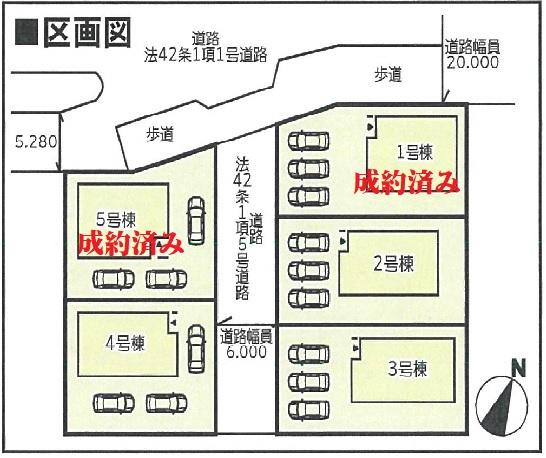 高屋町1丁目新築分譲住宅 1号棟、2号棟、4号棟、5号棟