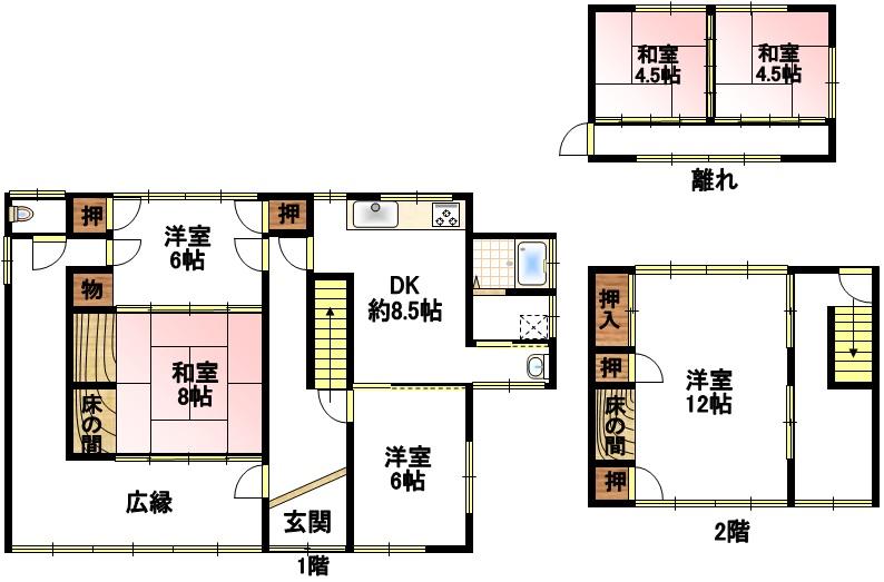 西江原町中古住宅 1,500万円