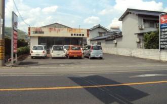 西江原町 事務所、工場