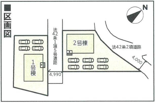 井原町新築分譲住宅 1号棟