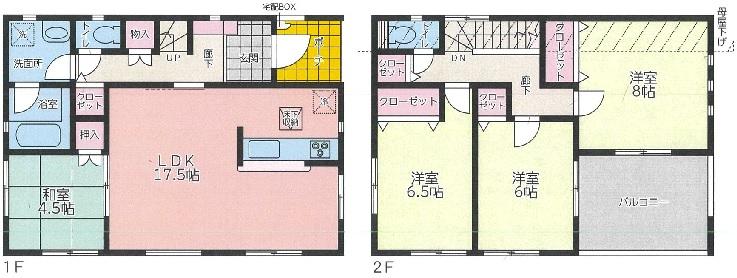 西江原町新築分譲住宅